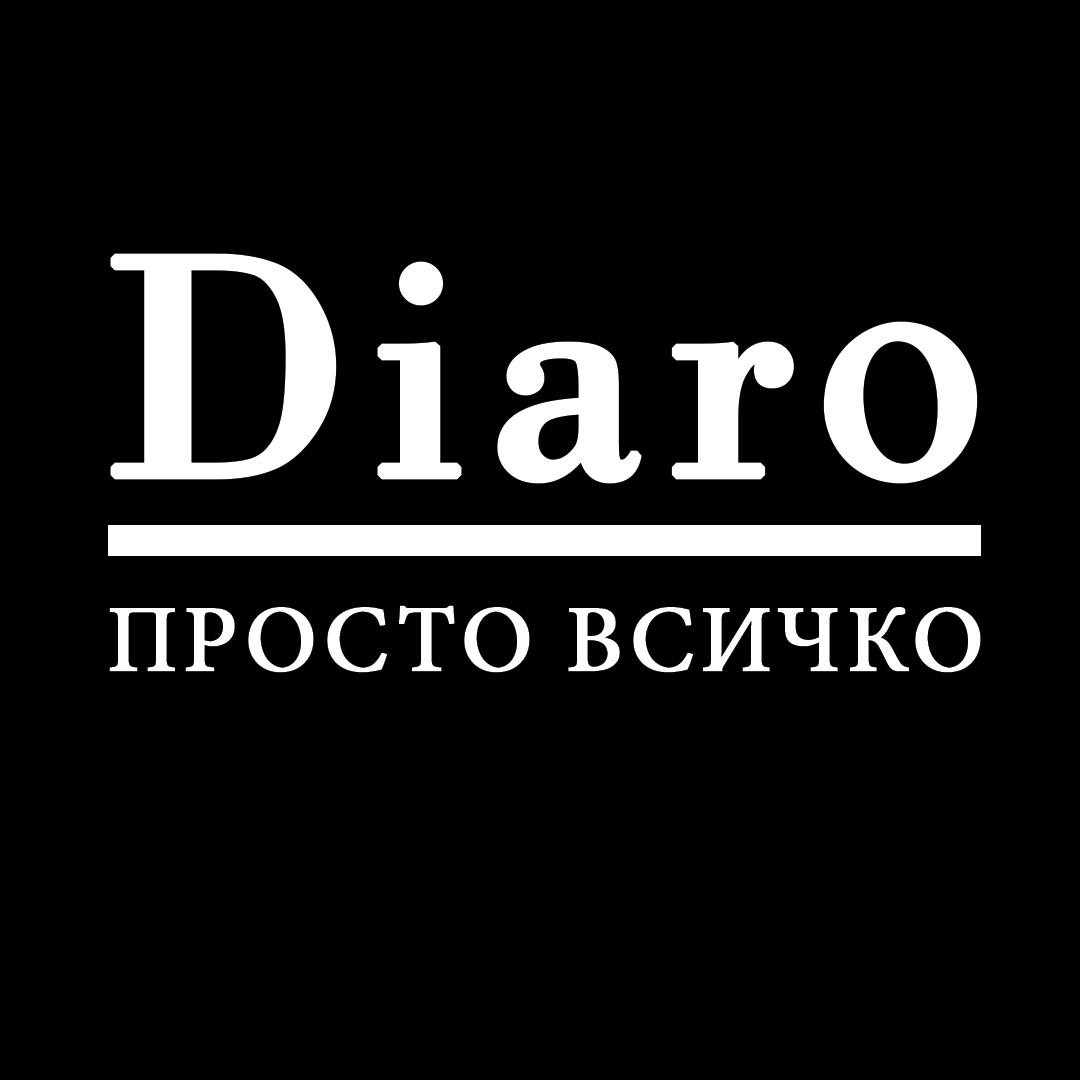 Онлайн магазин за стоки за дома, интериор, подаръци и сувенири и др.