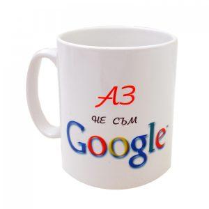 "Чаша "" Google"""