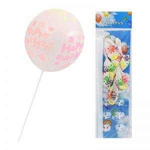 """Балони """"Happy Birthday"""""""