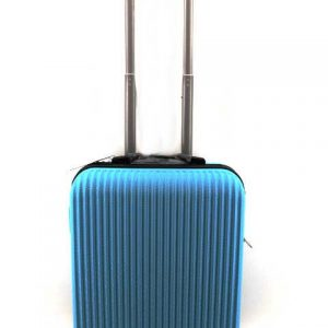 Куфар PVC 50 см. в синьо