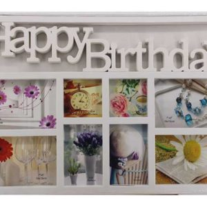 """Колаж """"Happy Birthday"""" от 8 броя снимки"""