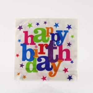 """Парти салфетки """" Happy Birthday """""""