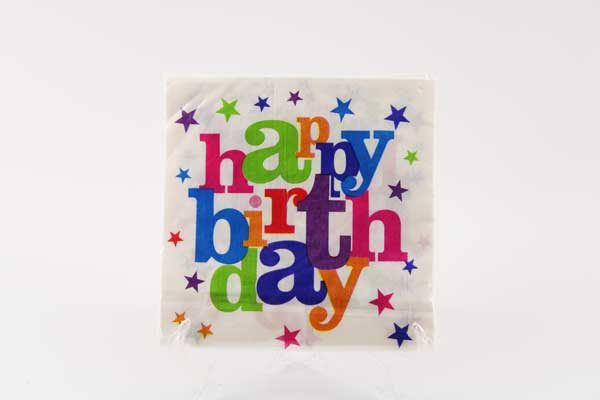 """Парти салфетки """" Happy Birthday """" /8834/"""