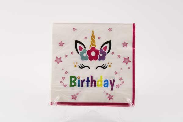 """Парти салфетки """" Happy Birthday """" /8840/"""