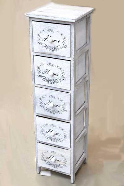 Шкаф Home с 5 чекмеджета