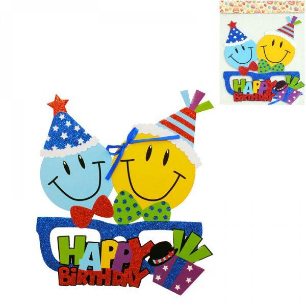 """Парти надпис ''Happy Birthday"""" за момче"""