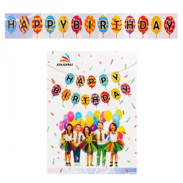 "Парти надпис ""Happy Birthday"" - балони"