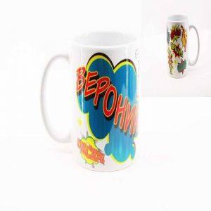 Чаша с име Вероника